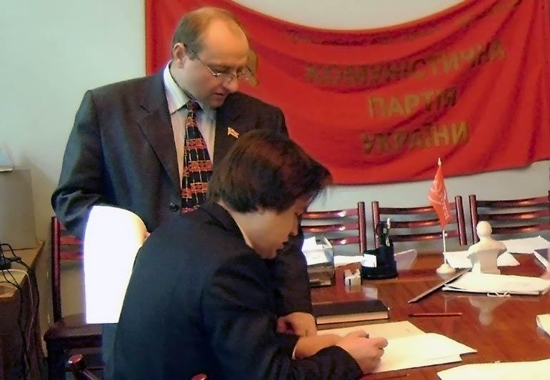 Коммунистическая Партия Украины неоднократно говорила о необходимости подачи декларации