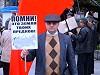 7 марта 2011 года в г. Ялте (Крым) отмечали 20-летие проведения Всесоюзного референдума